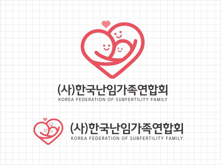 (사)한국난임가족연합회 CI